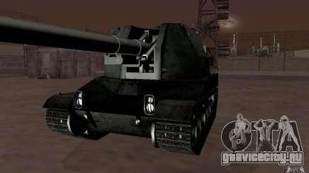 Bat. Chat. 155 SPG для GTA San Andreas