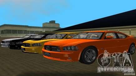 Dodge Charger RT для GTA Vice City