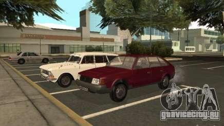 АЗЛК 2141 Москвич для GTA San Andreas