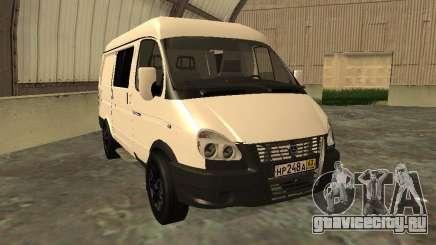 ГАЗ 2752 Соболь Бизнес для GTA San Andreas