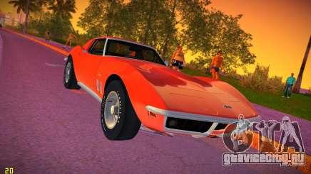 Chevrolet Corvette (C3) Stingray T-Top 1969 для GTA Vice City