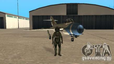 Пилот для GTA San Andreas