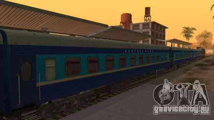 Плацкартный вагоны Новокузнецк для GTA San Andreas