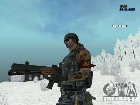 Спецназовец для GTA San Andreas третий скриншот
