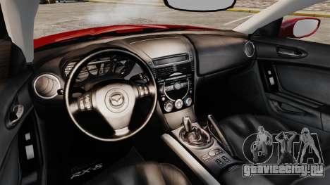 Mazda RX-8 Light Tuning для GTA 4