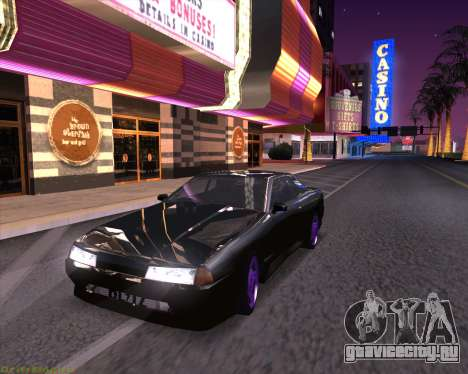 Elegy by Xtr.dor v2 для GTA San Andreas