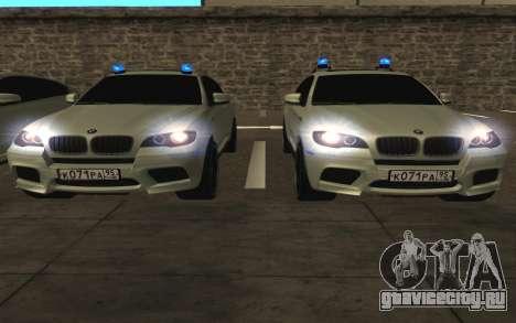 BMW X6 M с мигалками ППС для GTA San Andreas вид сверху