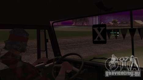 Камаз 54112 для GTA San Andreas вид снизу