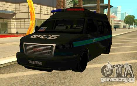 GMC Savana AWD ФСБ для GTA San Andreas вид сзади слева