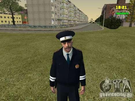 Сотрудник ДПС РФ для GTA San Andreas