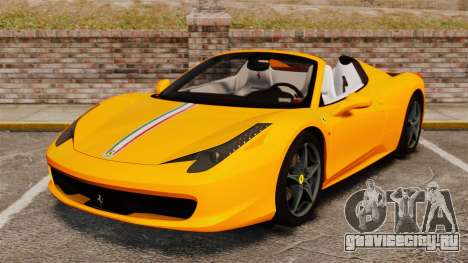 Ferrari 458 Spider 2013 Italian для GTA 4