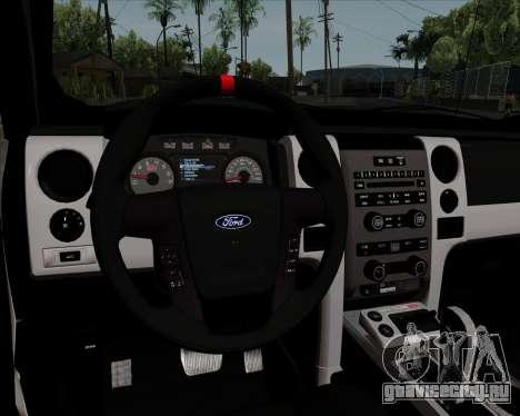 Ford F-150 SVT Raptor 2011 для GTA San Andreas вид снизу