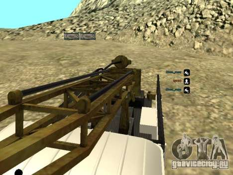 Газ 66 Буровая для GTA San Andreas вид сверху