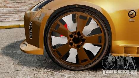 Nissan 350Z Tuning для GTA 4 вид сзади