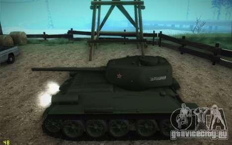 T 34-85 образец 1945 для GTA San Andreas вид сзади слева