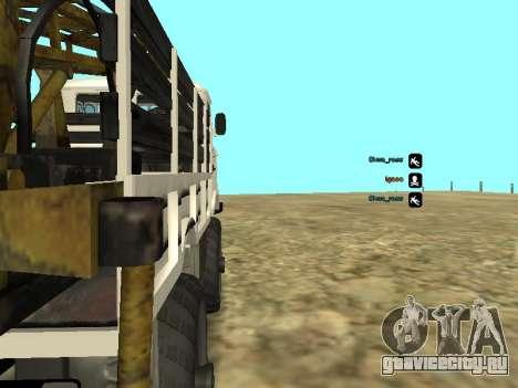 Газ 66 Буровая для GTA San Andreas вид сзади