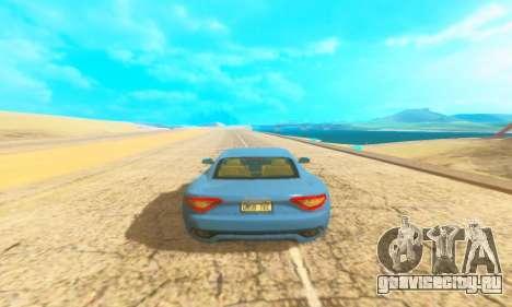 Cool SkyBox для GTA San Andreas второй скриншот