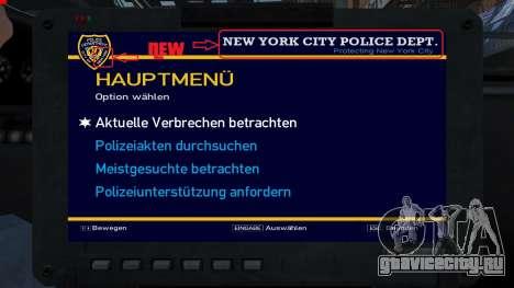 Новые цветные значки для GTA 4 третий скриншот