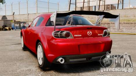 Mazda RX-8 Light Tuning для GTA 4 вид сзади слева