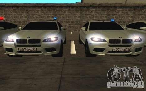 BMW X6 M с мигалками ППС для GTA San Andreas вид сбоку