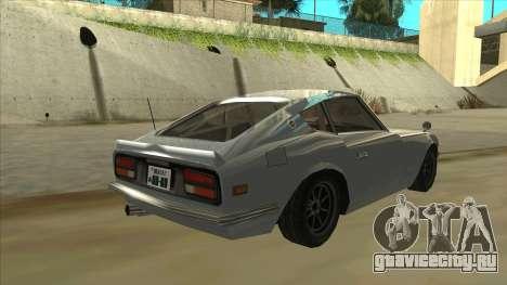 Nissan Fairlady S30Z для GTA San Andreas вид справа