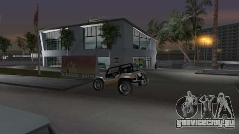 GTA United 1.2.0.1 для GTA San Andreas восьмой скриншот