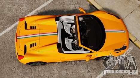 Ferrari 458 Spider 2013 Italian для GTA 4 вид справа