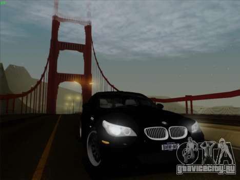 BMW M5 Hamann для GTA San Andreas вид сзади