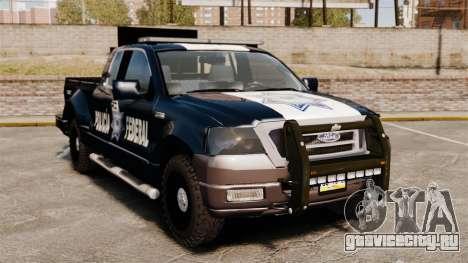 Ford F-150 De La Policia Federal [ELS & EPM] v1 для GTA 4