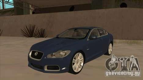 Jaguar XFR 2010 v1.0 для GTA San Andreas