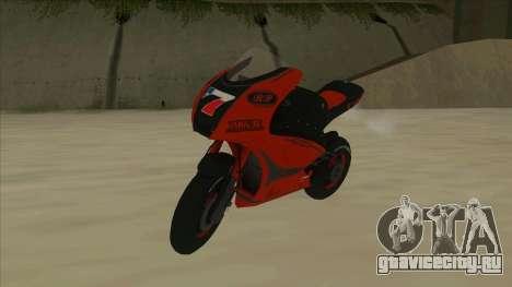 RP Motorsport Yamaha M1 для GTA San Andreas
