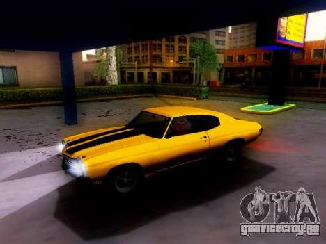 Chevrolet Chevelle SS 1970 для GTA San Andreas вид справа