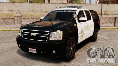 Chevrolet Suburban GTA V Blaine County Sheriff для GTA 4