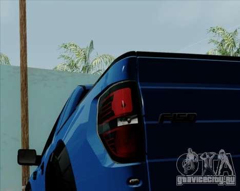 Ford F-150 SVT Raptor 2011 для GTA San Andreas вид сбоку