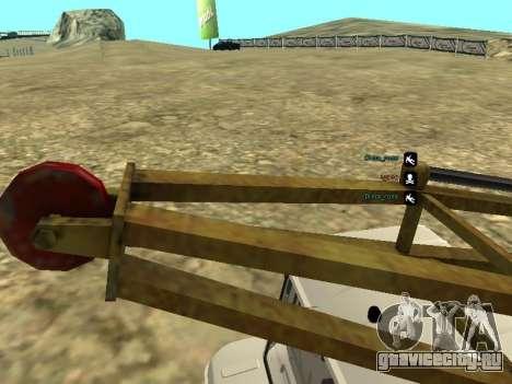 Газ 66 Буровая для GTA San Andreas вид сбоку