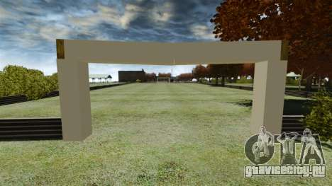 Футбольное поле для GTA 4 второй скриншот