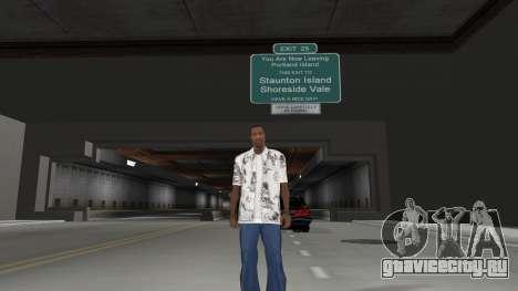 GTA United 1.2.0.1 для GTA San Andreas двенадцатый скриншот