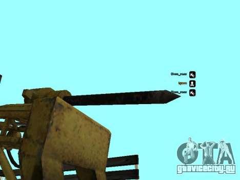 Газ 66 Буровая для GTA San Andreas салон