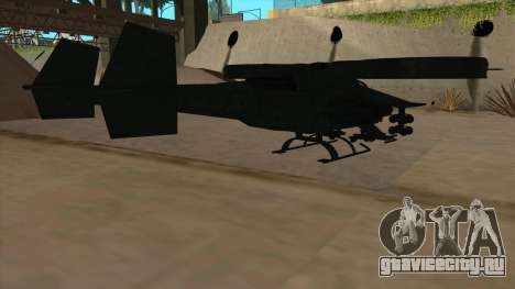 AT-99 Scorpion Gunship from Avatar для GTA San Andreas вид справа