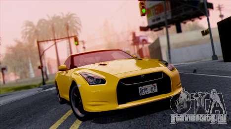 Extreme ENBSeries 2.0 для GTA San Andreas