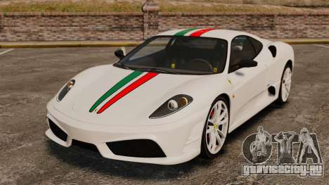 Ferrari F430 Scuderia 2007 Italian для GTA 4