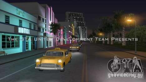 GTA United 1.2.0.1 для GTA San Andreas пятый скриншот