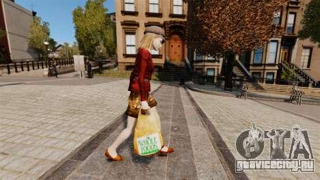 Пакеты с логотипом Whole Foods для GTA 4