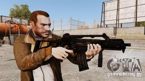 HCG36C для GTA 4