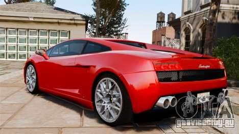 Lamborghini Gallardo LP560-4 [Final] v2 для GTA 4