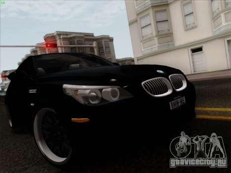 BMW M5 Hamann для GTA San Andreas вид справа