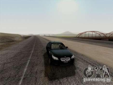 BMW M5 Hamann для GTA San Andreas вид сбоку
