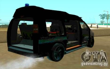 GMC Savana AWD ФСБ для GTA San Andreas вид сверху