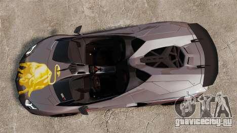 Lamborghini Aventador J Big Lambo для GTA 4 вид справа