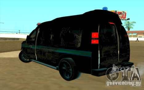 GMC Savana AWD ФСБ для GTA San Andreas вид сзади